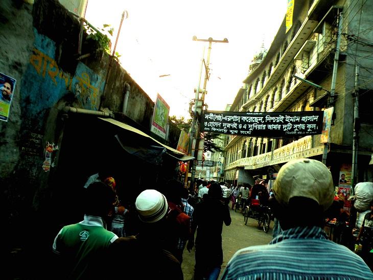 1 Road to Hussaini Dalan