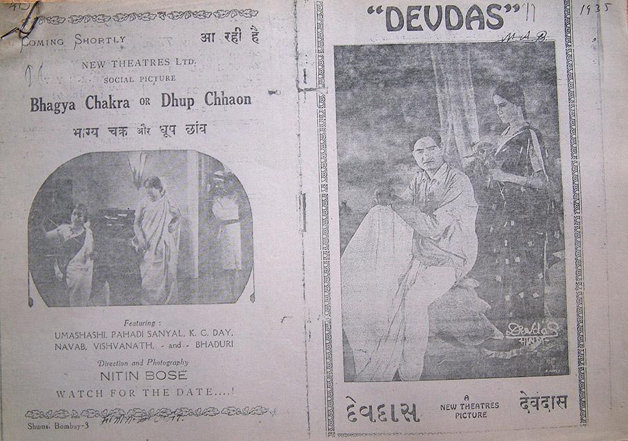 1. Devdas booklet