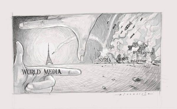 terror-times-media