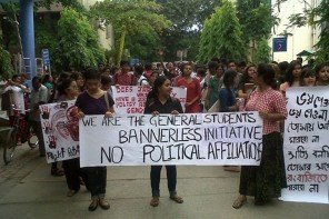 Students at Jadavpur University fight for justice against alleged molestation on campus