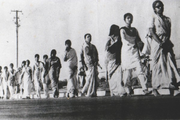 Tehbag movement